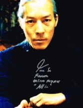 Tom So Autograph Signed Photo - Casino Royale